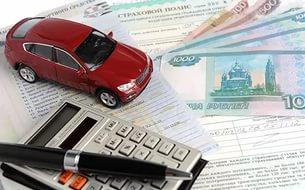 Цена страхования автомобиля